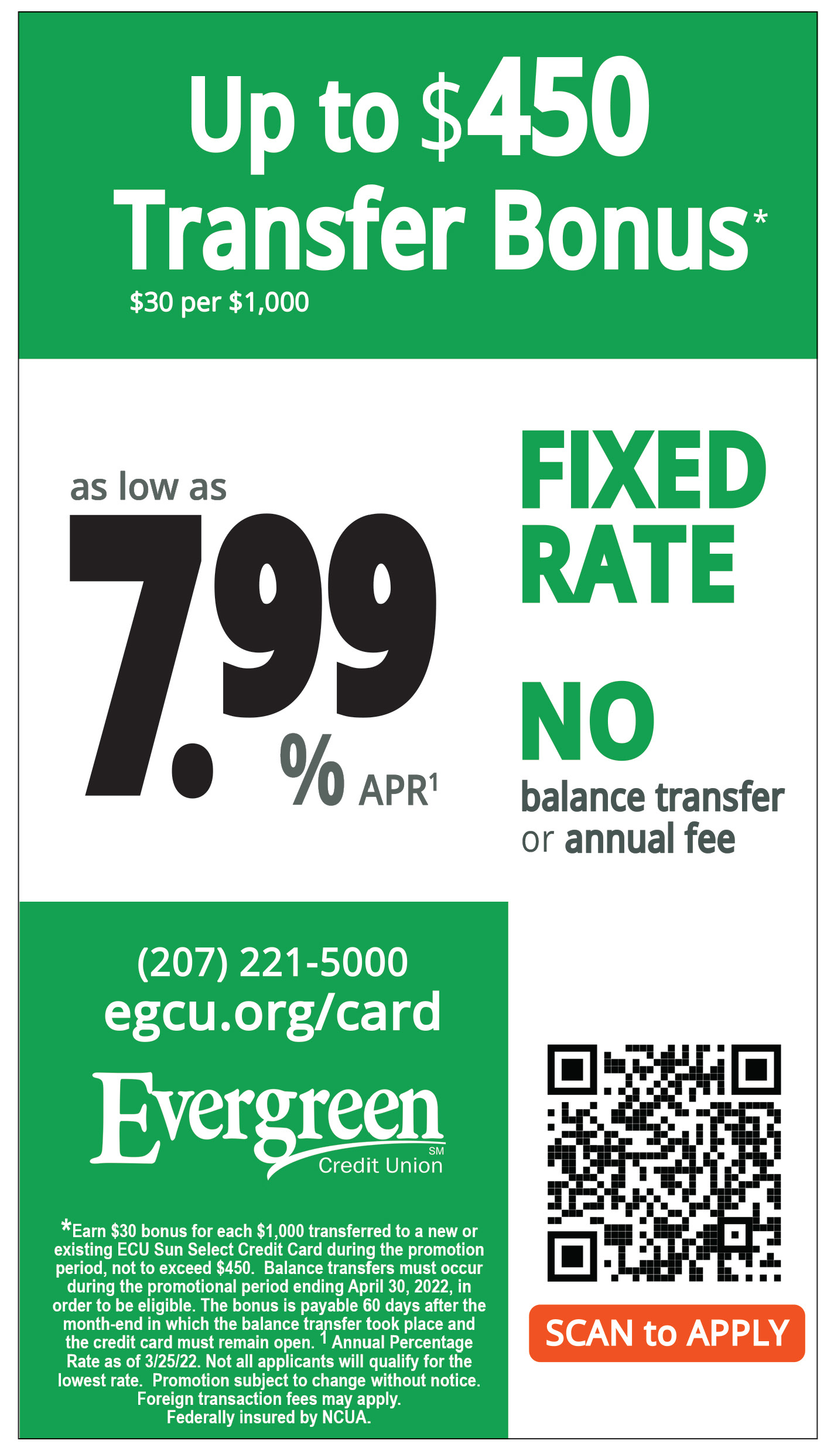 https://www.egcu.org/card